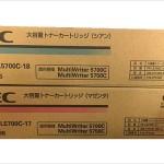 18.NEC PR-L5700C-18.17