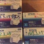 19.香川県高松市エプソンLPC3T18CS・LPC3T18MS・LPC3T18YS。