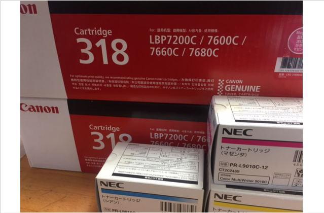 29.キャノン318トナー NECPR-L9010C