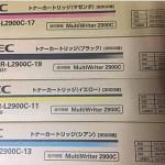 3.PR-L2900C-17.19..11.13