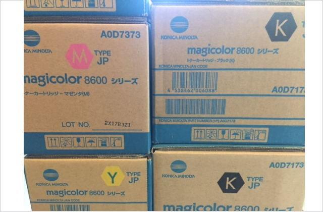 8.コニカ4600 A0D7173