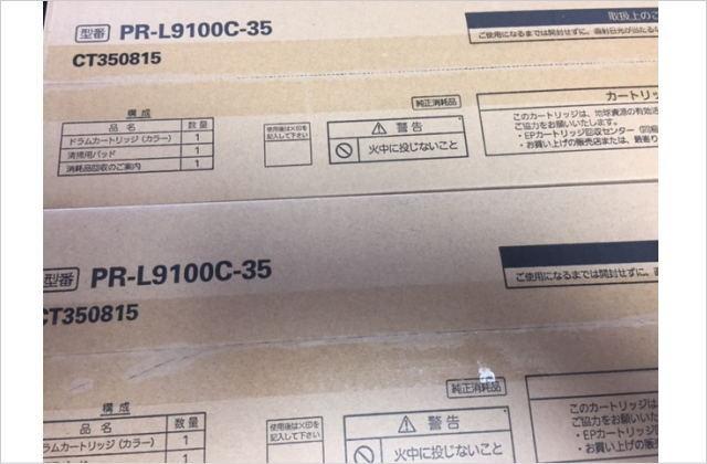 1.NEC PR-L9100C-35