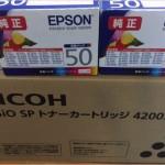 3.リコーSPトナー4200S