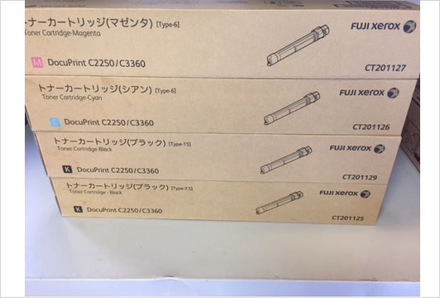 6.富士ゼロックス CT201127,1126,1129、1125