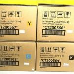 10.富士ゼロックストナーCT200567やCT20056シリーズ