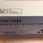 28.リコーSP4200トナーカートリッジ