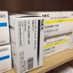 11.NECトナーPR-L9100C-14w