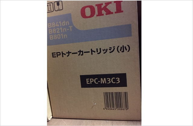 7.EPC-M3C3
