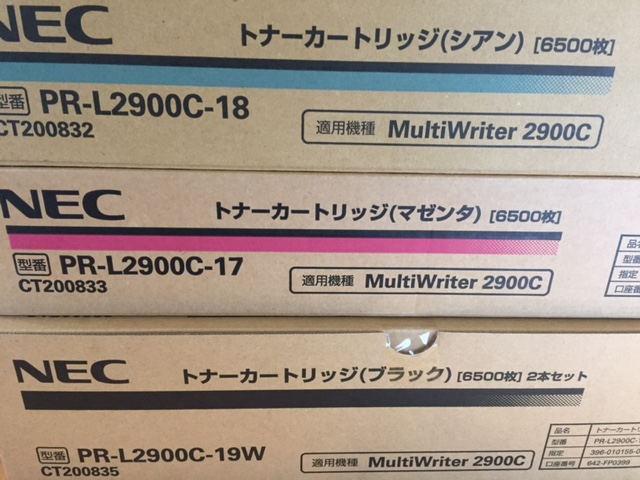 15.NEC PR-2900シリーズ