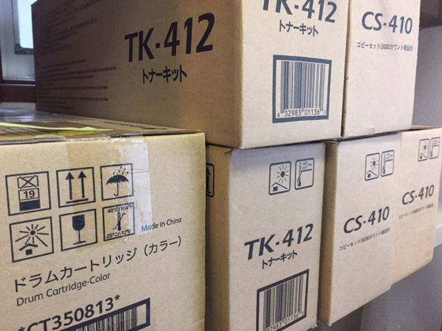 11.TK-412 CS-410 CT350813