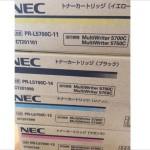 1.NECトナーPR-L5700Cシリーズ
