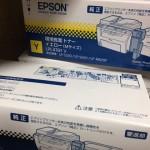 31.エプソン環境推進トナーLPC4T8C LPC4T8Y
