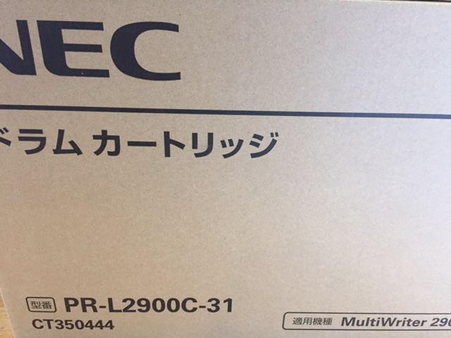 23.NECドラムカートリッジPR-L2900C-31