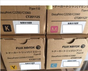 6.CT201125シリーズ富士ゼロックス