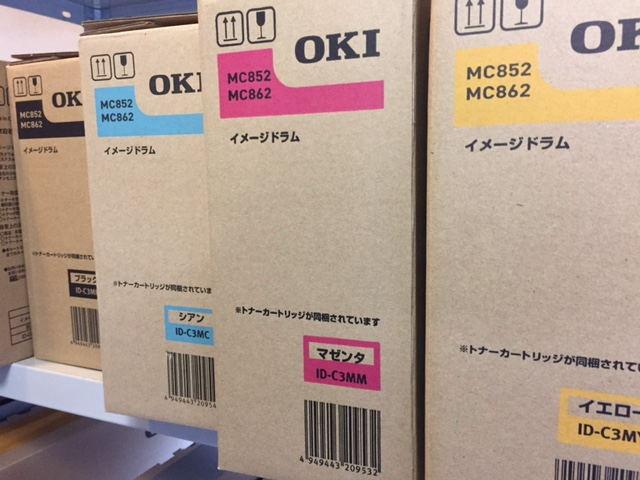 8.OKIイメージドラムID-C3MK