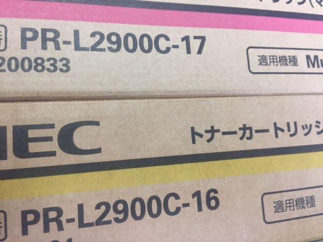 26.NECトナーPR-L2900C16
