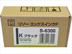3.リソーXインクS-6300