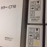 19.リコーC710ドラムユニットカラー