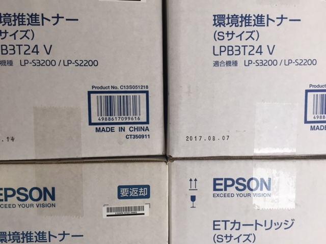 6.エプソンLPB3T24V