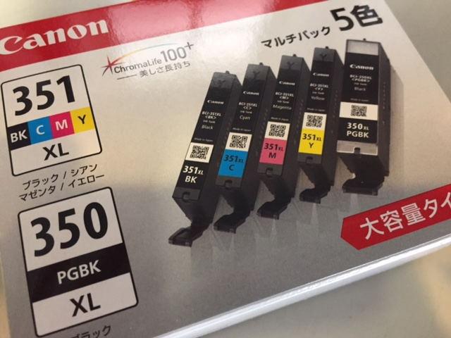 18.キャノン350351インクセット