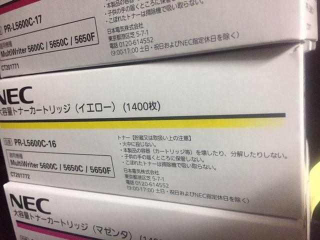 9.NECトナーPR-L5600C-17