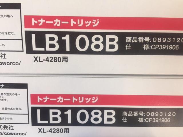 15.LB108B 富士通