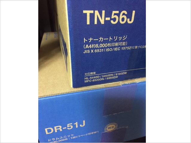 30.ブラザーTN-56