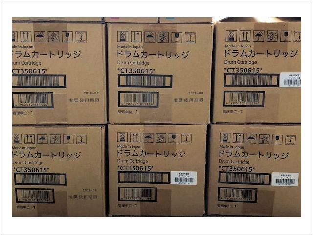 15.富士ゼロックス350615