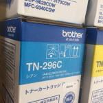 21.ブラザーTN296C