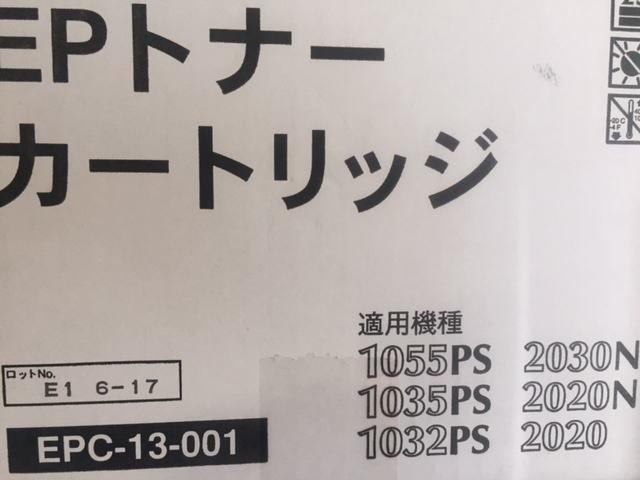 11.OKI EPC-13-001