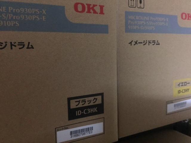 18.OKI ID-C3HK