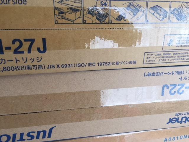 31.ブラザーTN-27J、DR-22ドラム