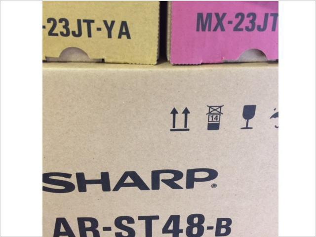 23.シャープAR-ST48-B