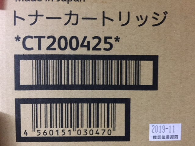 2.CT200425