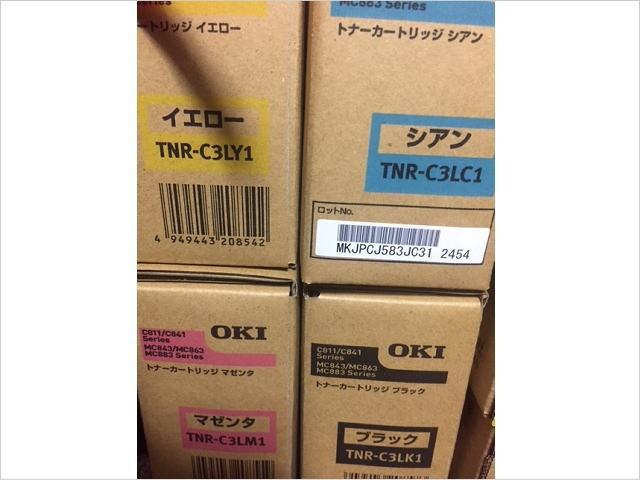 20.TNR-C3LC1