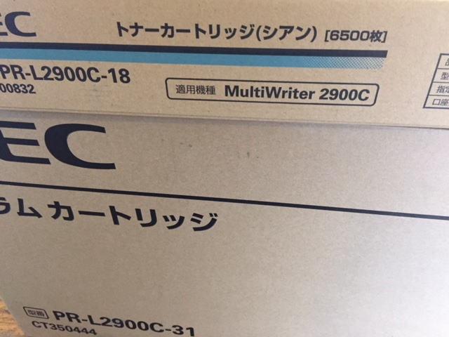 16.PR-L2900C-31ドラム
