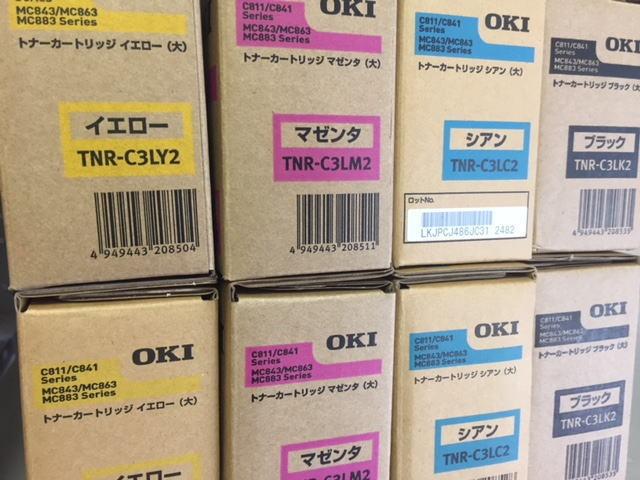 10.OKI TNR-C3LY2