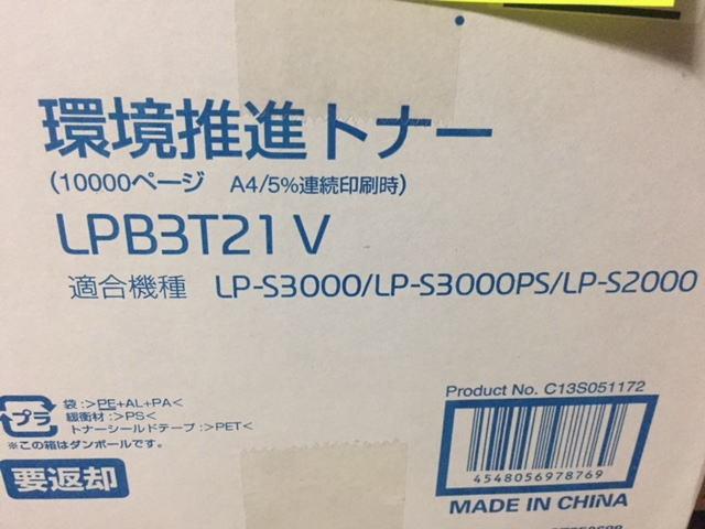 15.LPB3T21V