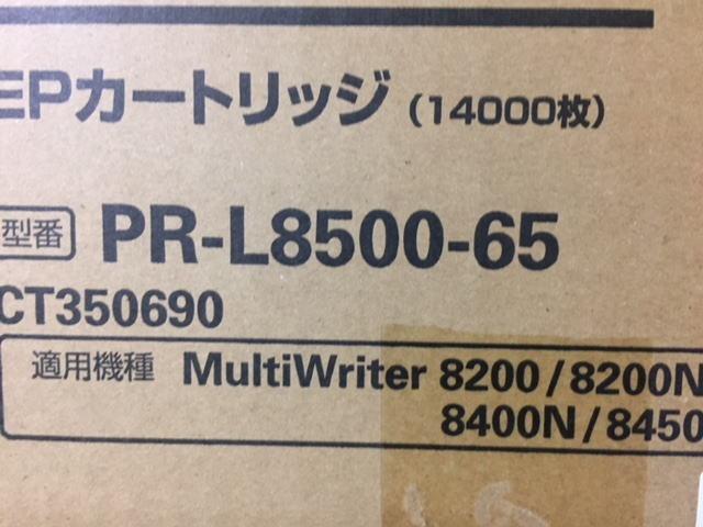 2.PR-L8500-65