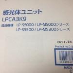 6.LPCA3K9