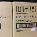 9.CT200414 富士ゼロックス