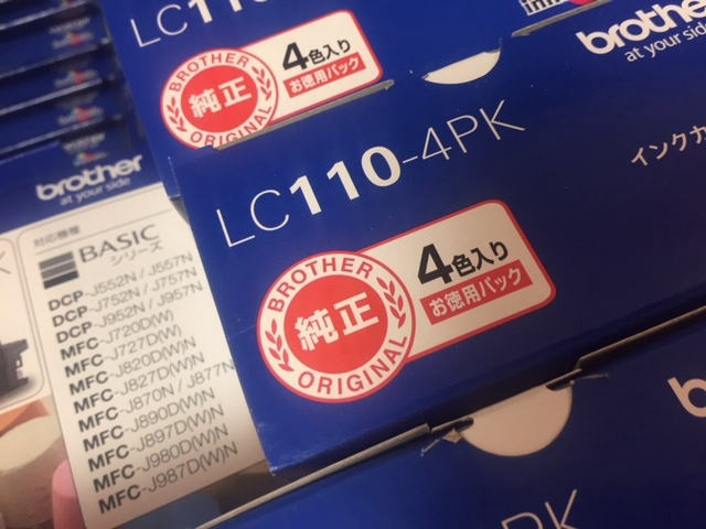 10.LC110-4PK