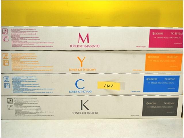 3.京セラTK-8516