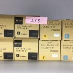 4.富士ゼロックスCT202673