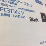 7.LPC3T14KV