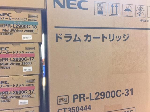 10.PR-L2900C-31