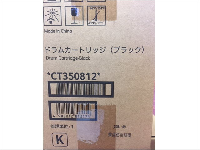 20.CT350812