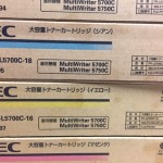 4.PR-L5700C-16
