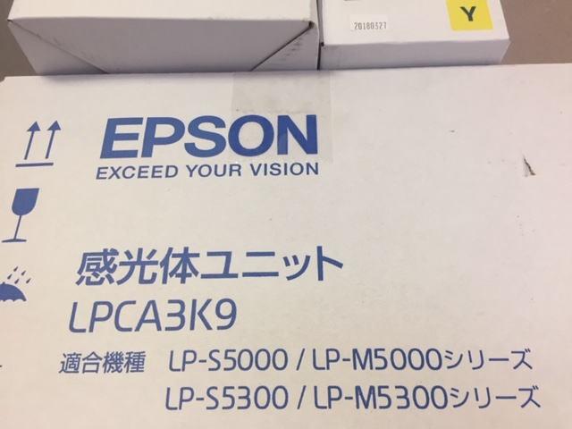 11.LPCA3K9感光体