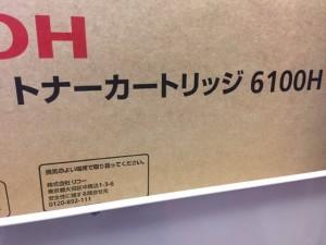 19.6100H リコー